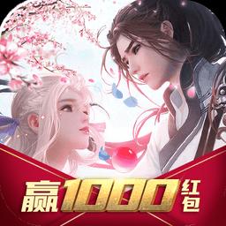 仙灵秘境红包版下载_仙灵秘境红包版手机游戏下载