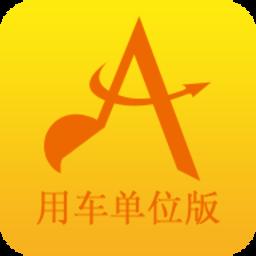 塔尖用户app下载_塔尖用户手机软件app下载