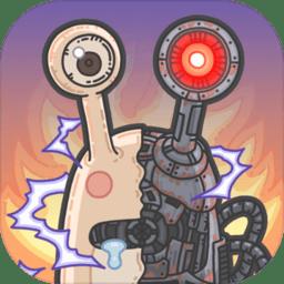 最强蜗牛qq登陆的版本下载_最强蜗牛qq登陆的版本手机游戏下载