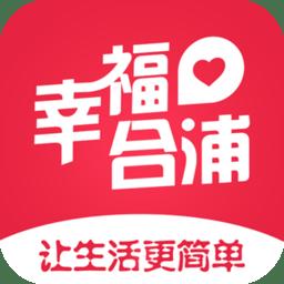 幸福合浦app下载_幸福合浦手机软件app下载