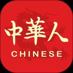中华人手机版app下载_中华人手机版手机软件app下载