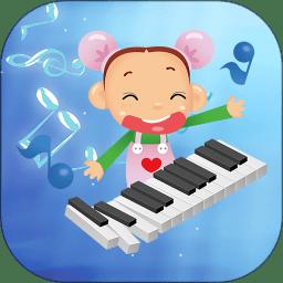 儿童学音乐app下载_儿童学音乐手机软件app下载