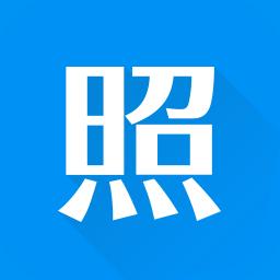 智能证件照免费版app下载_智能证件照免费版手机软件app下载