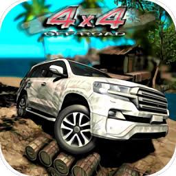 4X4越野拉力赛无限金币版下载_4X4越野拉力赛无限金币版手机游戏下载