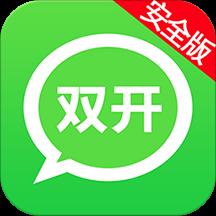 双开分身免费版app下载_双开分身免费版手机软件app下载