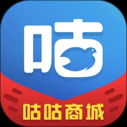 咕咕信鸽app下载_咕咕信鸽手机软件app下载