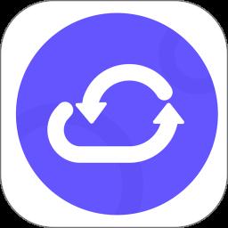 换机同步助手免费破解版app下载_换机同步助手免费破解版手机软件app下载