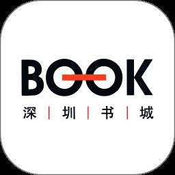 深圳书城appapp下载_深圳书城app手机软件app下载