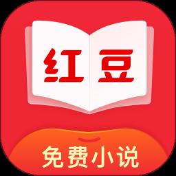 红豆免费小说app下载_红豆免费小说手机软件app下载