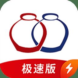 酒链世界极速版app下载_酒链世界极速版手机软件app下载