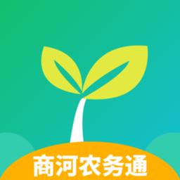 商河农务通app下载_商河农务通手机软件app下载
