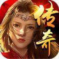 通天传奇游戏手机版下载_通天传奇游戏手机版手机游戏下载