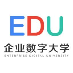 企业数字大学app下载_企业数字大学手机软件app下载