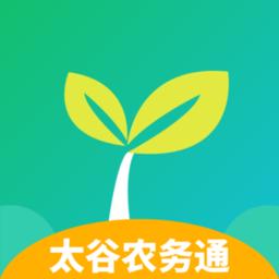 太谷农务通app下载_太谷农务通手机软件app下载