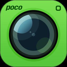 poco相机去广告版app下载_poco相机去广告版手机软件app下载