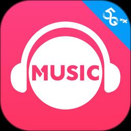 咪咕音乐手机版app下载_咪咕音乐手机版手机软件app下载