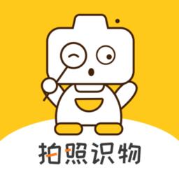 随手拍照识物app下载_随手拍照识物手机软件app下载