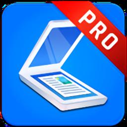 easyscannerpro付费版app下载_easyscannerpro付费版手机软件app下载