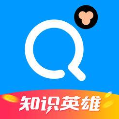 小猿搜题付费破解版app下载_小猿搜题付费破解版手机软件app下载