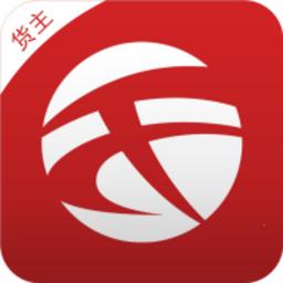 天畅智运货主app下载_天畅智运货主手机软件app下载
