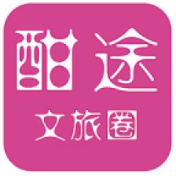 酣途文旅圈app下载_酣途文旅圈手机软件app下载