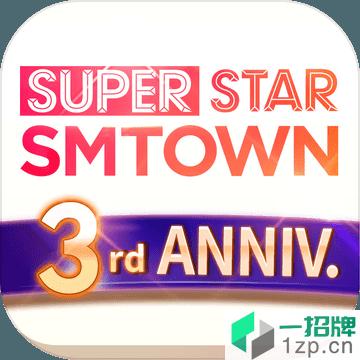 sm巨星乐团内购版(SuperStarSMTOWN)下载_sm巨星乐团内购版(SuperStarSMTOWN)手机游戏下载
