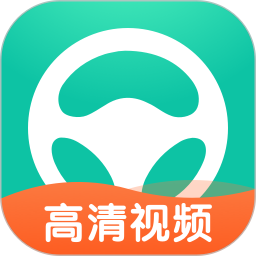 元贝驾考科目三手机版app下载_元贝驾考科目三手机版手机软件app下载