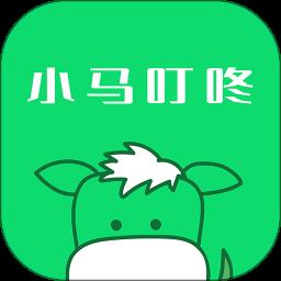 叮咚到家同城配送app下载_叮咚到家同城配送手机软件app下载