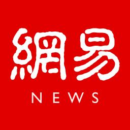 网易新闻客户端app下载_网易新闻客户端手机软件app下载