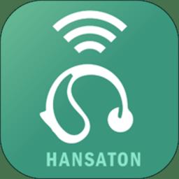 HansatonStreamRemoteapp下载_HansatonStreamRemote手机软件app下载