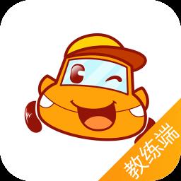 易教练教练端appapp下载_易教练教练端app手机软件app下载
