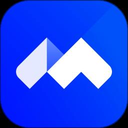 腾讯会议软件手机版app下载_腾讯会议软件手机版手机软件app下载