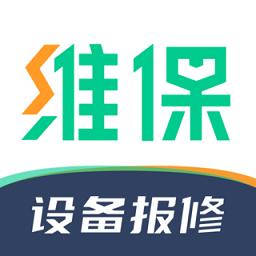 驼驮维保appapp下载_驼驮维保app手机软件app下载