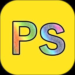 图片编辑加字appapp下载_图片编辑加字app手机软件app下载