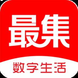 最集数字生活app下载_最集数字生活手机软件app下载