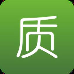 质保网平台app下载_质保网平台手机软件app下载