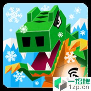 疯狂恐龙谷下载_疯狂恐龙谷手机游戏下载