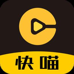 快喵爽剧短视频appapp下载_快喵爽剧短视频app手机软件app下载
