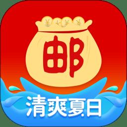 中国邮政邮掌柜appapp下载_中国邮政邮掌柜app手机软件app下载