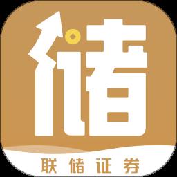 联储证券储宝宝app下载_联储证券储宝宝手机软件app下载