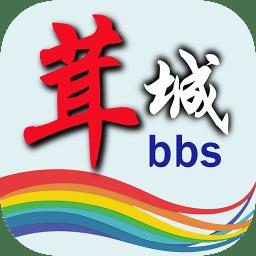 上海茸城论坛app下载_上海茸城论坛手机软件app下载