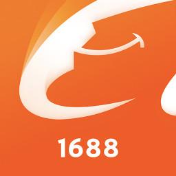 阿里巴巴1688批发网app下载_阿里巴巴1688批发网手机软件app下载