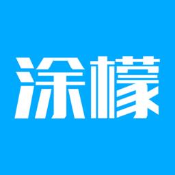涂檬app(二次元插画)app下载_涂檬app(二次元插画)手机软件app下载