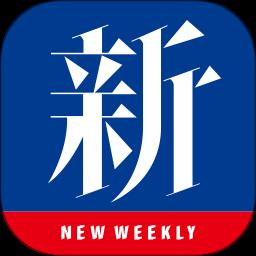 新周刊app下载_新周刊手机软件app下载