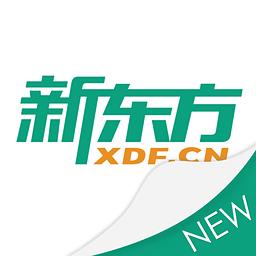 新东方手机客户端app下载_新东方手机客户端手机软件app下载