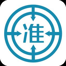 证券从业资格准题库破解版app下载_证券从业资格准题库破解版手机软件app下载