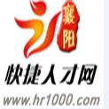 襄阳快捷人才网app下载_襄阳快捷人才网手机软件app下载