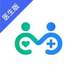 浩医互联医生版app下载_浩医互联医生版手机软件app下载