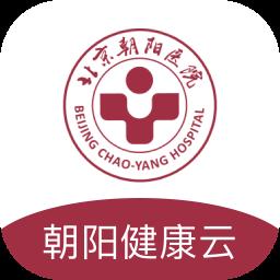 朝阳健康云软件app下载_朝阳健康云软件手机软件app下载