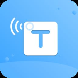 语音转文字极速版app下载_语音转文字极速版手机软件app下载